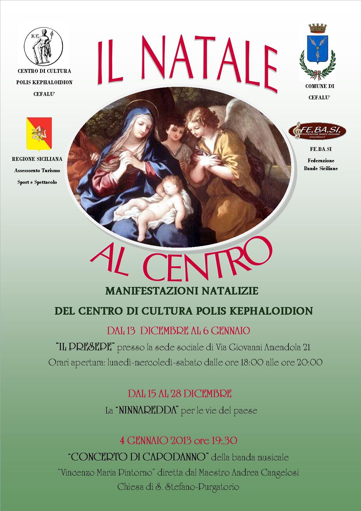 """""""Il natale al centro"""" - Manifestazione natalizia"""