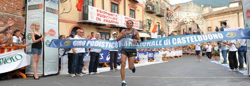 Venerdì l'88° Giro podistico a Castelbuono: sfida fra Italia, Marocco e Kenya