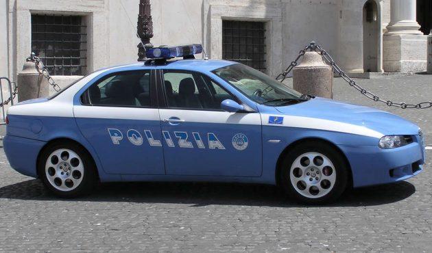 Concorso pubblico nella Polizia di Stato