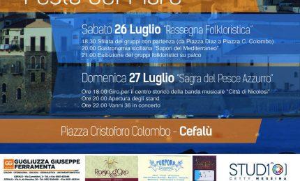 """L'associazione Culturale Musicale Santa Cecilia organizza il 26 e 27 luglio 2014 la """"Festa del Mare"""""""