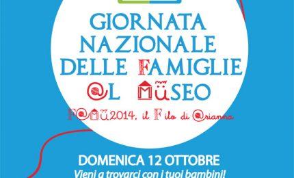Il 12 ottobre tutti al Museo Civico di Castelbuono