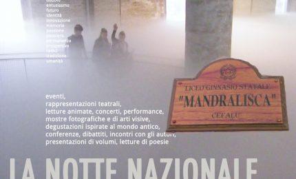 """Cefalù, il classico Mandralisca aderisce alla """"Notte dei Licei"""""""