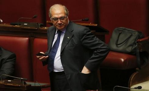 Presentata interrogazione in parlamento sul dissesto delle for Diretta dalla camera dei deputati
