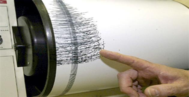Terremoto nelle Madonie: epicentro nei pressi di Geraci Siculo