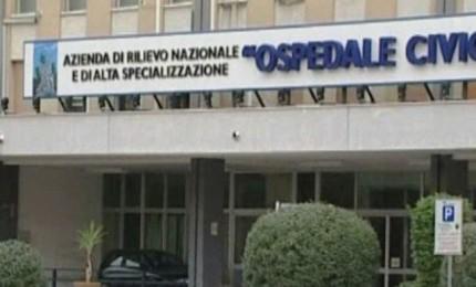 Rapinato bar dell'ospedale, caccia ai malviventi