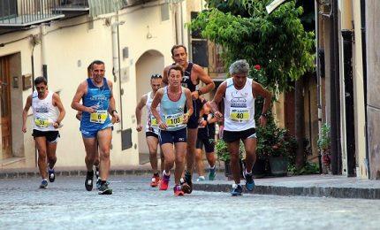 """Domani a Castelbuono """"Aspettando il Giro"""""""