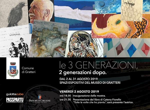 """Gratteri: il due agosto si presenta il nuovo libro di Catena Fiorello e si inaugura la mostra """"Le 3 generazioni, 2 generazioni dopo"""""""