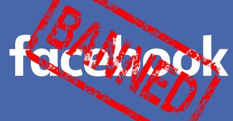 Siamo ancora qua…Eh già! Cefaluweb bannato da Facebook per diversi giorni